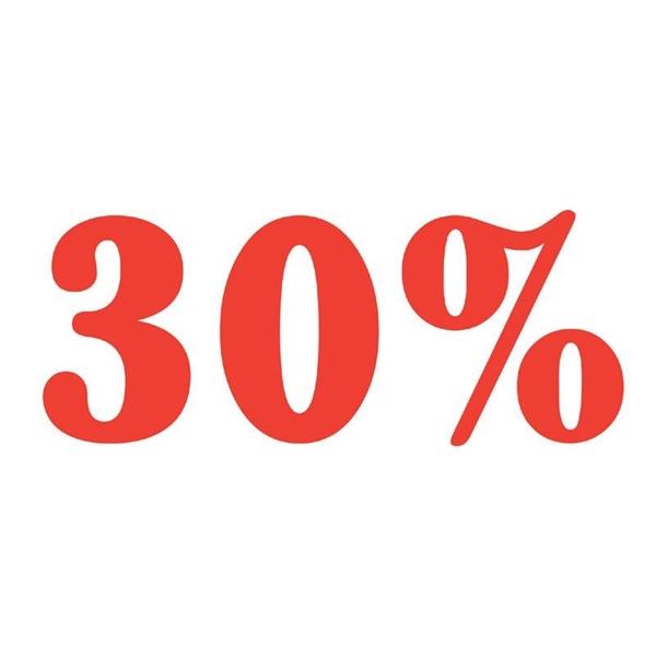 """ΑΥΤΟΚΟΛΛΗΤΟ ΣΗΜΑ """"30%"""""""