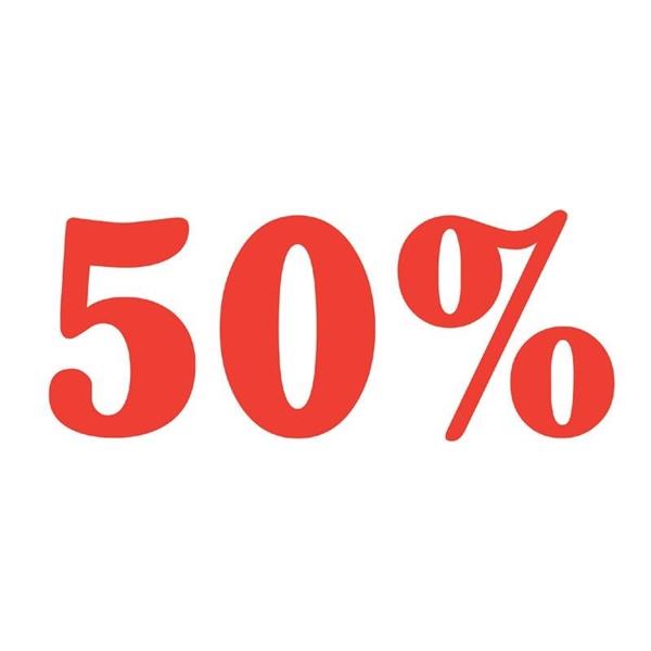 """ΑΥΤΟΚΟΛΛΗΤΟ ΣΗΜΑ """"50%"""""""