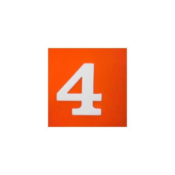 """ΠΙΝΑΚΙΔΑ ΠΛΑΣΤΙΚΗ ΑΥΤΟΚΟΛΛΗΤΗ """"4"""""""