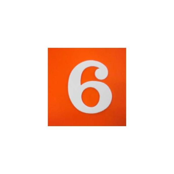 """ΠΙΝΑΚΙΔΑ ΠΛΑΣΤΙΚΗ ΑΥΤΟΚΟΛΛΗΤΗ """"6"""""""