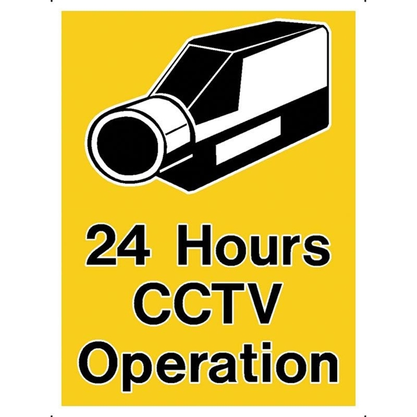 """ΠΙΝΑΚΙΔΑ ΑΥΤΟΚΟΛΛΗΤΗ """"24 HOURS CCTV OPERATION"""""""