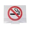 """ΣΗΜΑΝΣΗ ΕΠΙΤΡΑΠΕΖΙΑ """"ΝΟ SMOKING"""""""